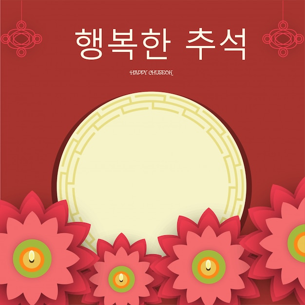 Korean text happy chuseok and paper flower style candles