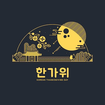 韓国の感謝祭の線画
