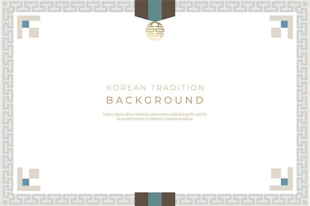 한국 전통 한국 전통 추석과 명절