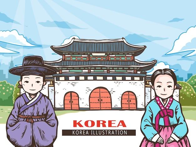 손으로 그린 스타일의 한국 여행 컨셉 포스터