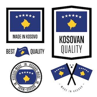 Косовский знак качества
