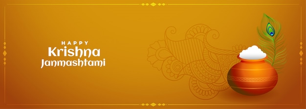Krishna janmashtami banner con dahi handi e piuma di pavone