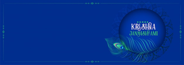 Krishna janmastami blue banner with peacock feather