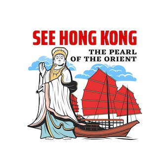 Kuan yin goddess and junk boat, hong kong icon