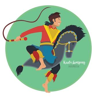 Kuda lumping 또는 가죽 말. 인도네시아 자바의 전통 무용.
