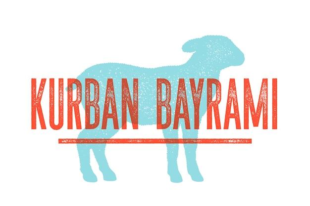 Kurban bayrami. lamb, sheep. farm animals - lamb or sheep side view profile. text kurban bayrami on turkish, feast of the sacrifice greeting eid al-adha mubarak islamic holiday.  illustration