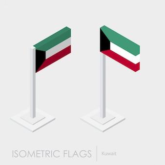 Kuwait flag 3d isometric style