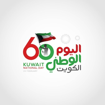 Kuwait national day celebration greeting card illustration Premium Vector