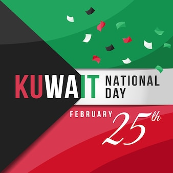Kuwait national day event