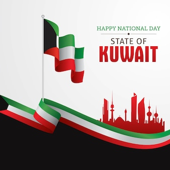 Kuwait national day