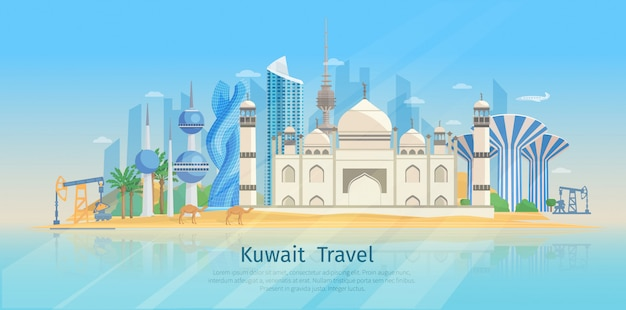 Kuwait skyline flat poster