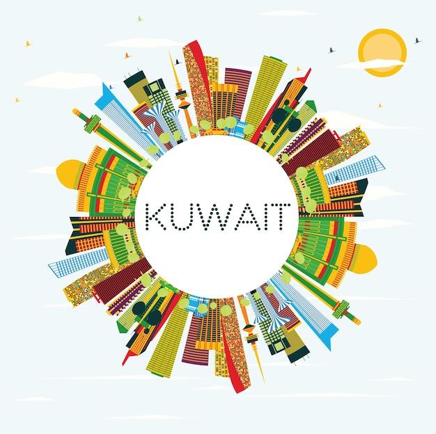 Горизонт кувейта с цветными зданиями, голубым небом и копией пространства. векторные иллюстрации. деловые поездки и концепция туризма с современной архитектурой. изображение для презентационного баннера и веб-сайта.