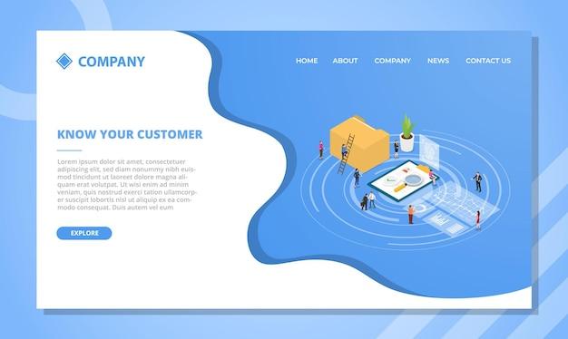 Kyc знает концепцию вашего клиента для шаблона веб-сайта или дизайна домашней страницы с изометрической векторной иллюстрацией