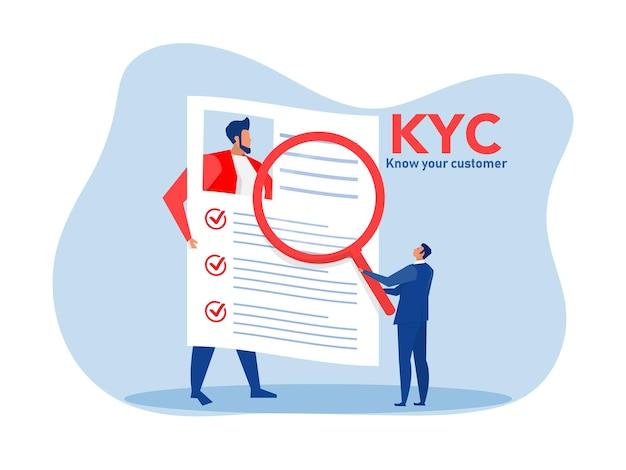 Kycまたは本人確認を行うビジネスで顧客を知る