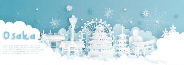 Киото зима