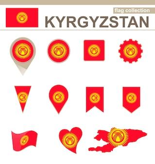 Kyrgyzstan flag collection, 12 versions