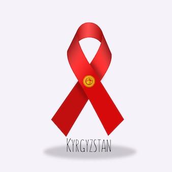 Disegno del nastro della bandierina di kirghizistan