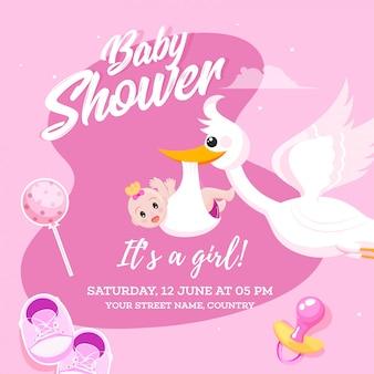 コウノトリlと女の赤ちゃんシャワーお祝い招待状カードデザイン