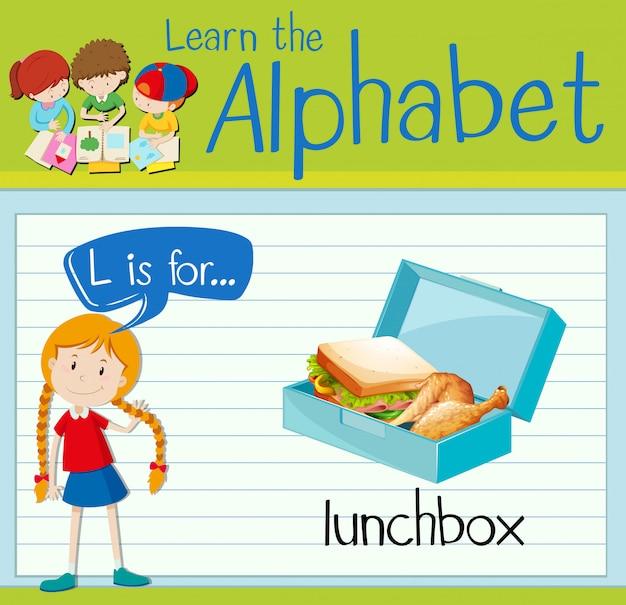 短歌アルファベットlは弁当箱用です