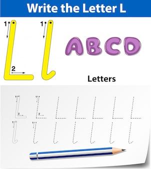 文字lのアルファベットテンプレートをトレース