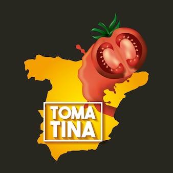 라 토마 티나 검은 배경 스페인지도 토마토 축제