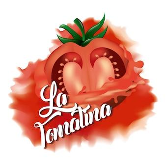 라 tomatina 빨간 토마토 분쇄 흰색 배경