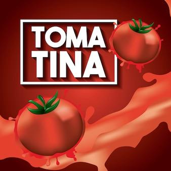 라 토마 티나 두 토마토 뿌리지