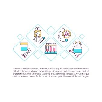 Значок концепции лабораторного тестирования с текстовой иллюстрацией