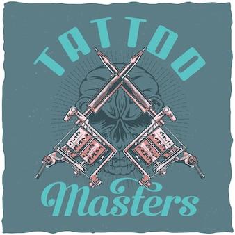 문신 기계의 일러스트와 함께 라벨 디자인