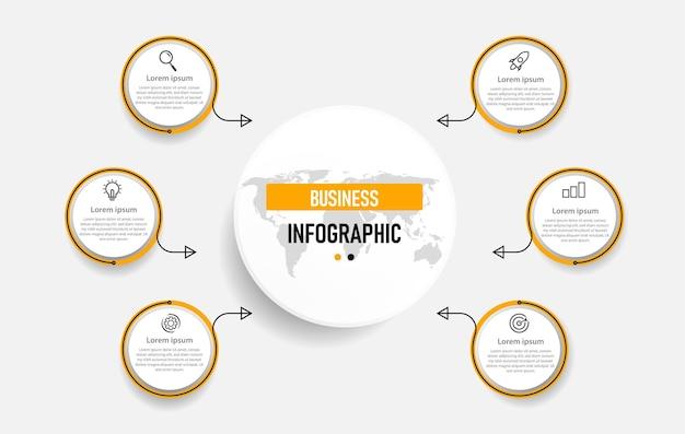 ビジネスコンセプトのインフォグラフィックステップでラベルデザイン