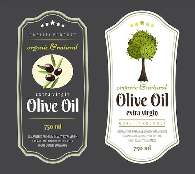 オリーブオイルのラベル要素。プレミアムオリーブオイル包装用のエレガントなダークとライトのラベル。 。