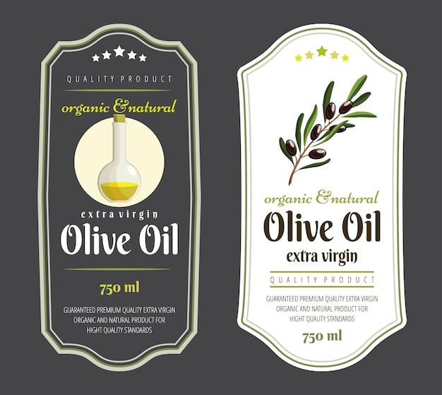 Этикеточные элементы для оливкового масла. элегантная темная и светлая этикетка для премиальной упаковки оливкового масла.