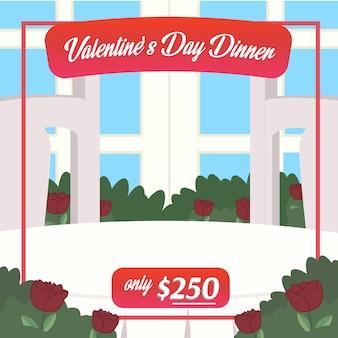 ラベルの招待カードバレンタインディナーバラの花のベクトル