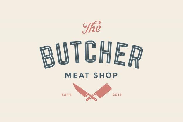 Этикетка мясного магазина