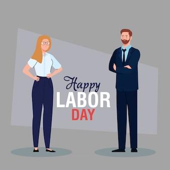 労働者の日カード、ビジネスカップルベクトルイラストデザイン