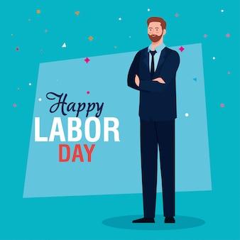エレガントなビジネスマンのベクトルイラストデザインの労働者の日カード