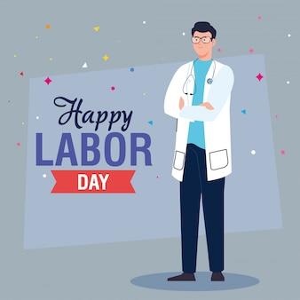 男医師ベクトルイラストデザインの労働者の日カード