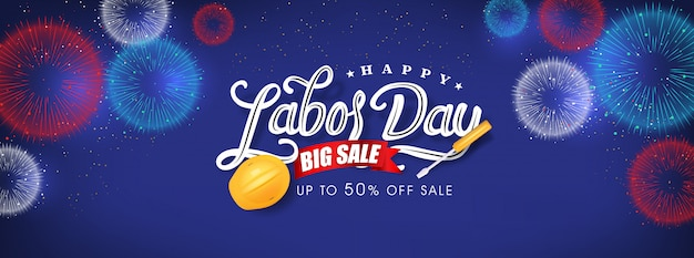 Labor day sale promotion advertising banner template.