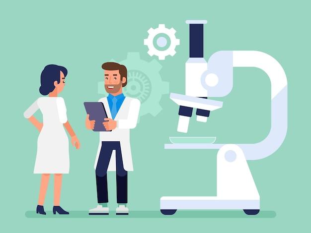 Услуги лабораторной диагностики