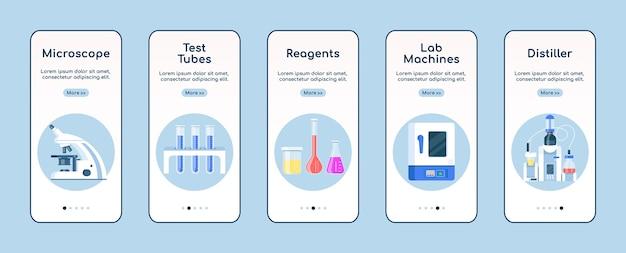 Плоский шаблон экрана мобильного приложения лабораторного оборудования