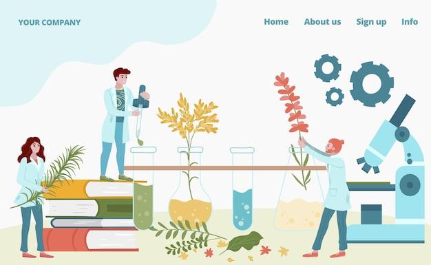 植物男性女性の小さなキャラクター研究仲間のコンセプトのランディングページ、漫画のイラストからの実験薬。