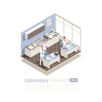 Composizione isometrica di ricerca di laboratorio con scienziati che inventano e testano prodotti di cosmetologia