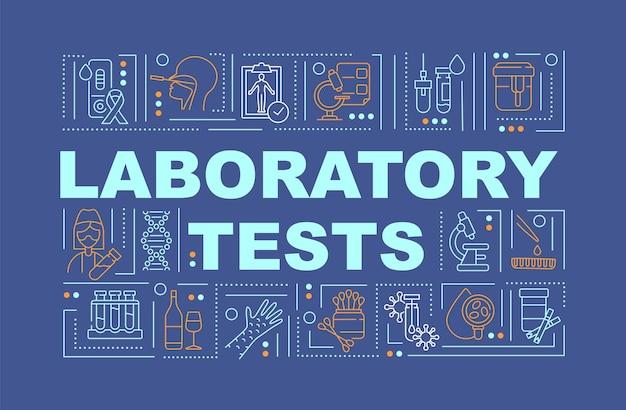 実験室テスト単語の概念バナーイラスト