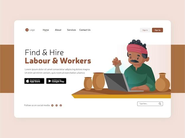 노동 및 근로자 방문 페이지 디자인 템플릿
