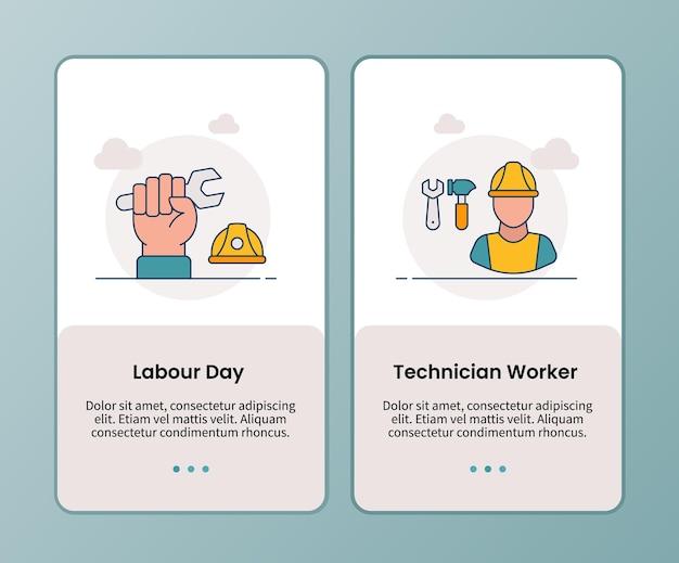 モバイルアプリテンプレートをオンボーディングするための労働者の日の技術者労働者キャンペーン