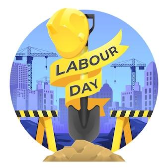 シャベルとヘルメットの概念と労働者の日
