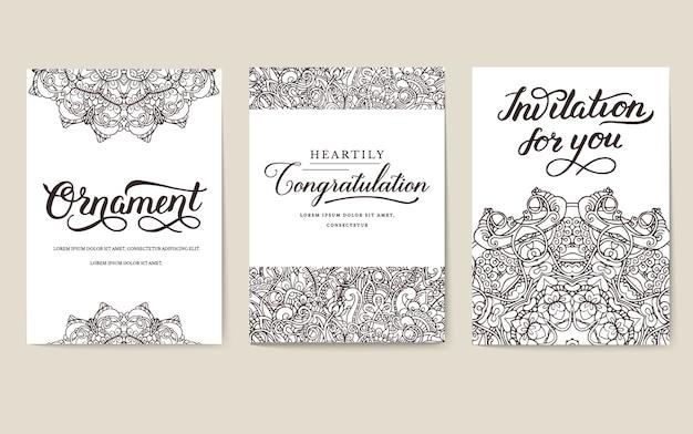 Кружевные абстрактные декоративные художественные брошюры. винтажная традиционная иллюстрация флаера invintation.
