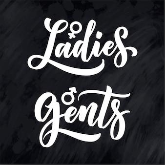 Дамские и мужские, мужские и женские туалетные знаки - ручная надпись