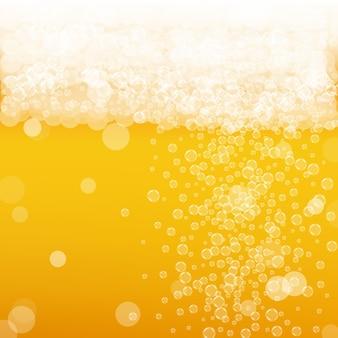 ラガービール。クラフトスプラッシュの背景。オクトーバーフェストの泡。リアルな泡のあるドイツのエールのパイント。パブのための冷たい液体の飲み物。オレンジ色のチラシデザイン。オクトーバーフェストフォーム用のゴールデンマグカップ。