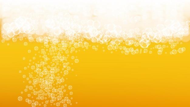 ラガービール。クラフトスプラッシュの背景。オクトーバーフェストの泡。パブチラシテンプレート。リアルな白い泡のバイエルンエールのパイント。ラガービール入りオレンジボトル用の冷たい液体ドリンク。